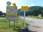 2014関西旅行219.jpg