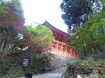 2014関西旅行37.jpg