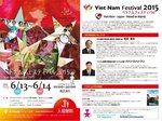 2015ベトナムフェアー3.jpg