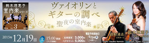 2015suzuk_rieko.jpg