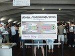 2016アロハヨコハマ夏3.jpg