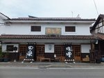 2016日光会津旅行85.jpg
