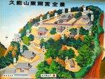 2016東海の紅葉巡り32.jpg