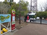 2016横浜ズーラシア22.jpg