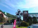 2017温泉巡り154.jpg