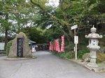 2017温泉巡り47.jpg