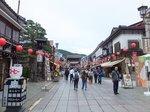 2017温泉巡り94.jpg