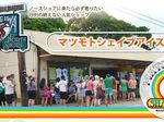 2018ハワイ旅行31.jpg