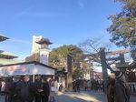 2018伊勢山皇大神宮1.jpg