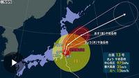 2018台風13号.jpg