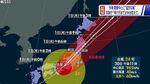 2018台風24号.jpg