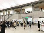 2018横浜美術館モネ展2.jpg