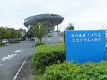 2019万座渋川2.jpg