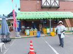 2019万座渋川67.jpg