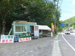 2019万座渋川68.jpg