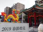 2019中華街春節19.jpg
