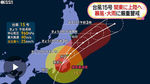 2019台風15号の爪痕7.jpg