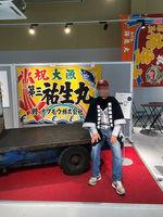 2019横浜南部市場5.jpg
