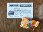 2019箱根あじさい電車8.jpg