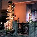 2020クリスマスツリー2.jpg