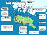 2020城ヶ島散策2.jpg