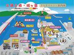 2020城ヶ島散策5.jpg