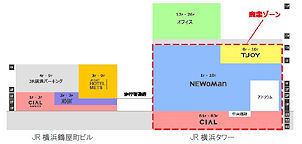 2020JR横浜タワー5.jpg
