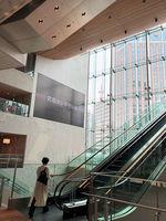 2020JR横浜タワー7.jpg