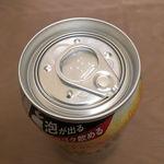2021アサヒ生ジョッキ缶3.jpg