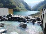 宇奈月温泉とちの湯