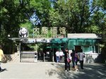 北京動物園