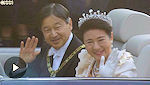 天皇陛下即位パレード.jpg