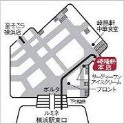 【横浜駅東口地下街ポルタよりの案内図】